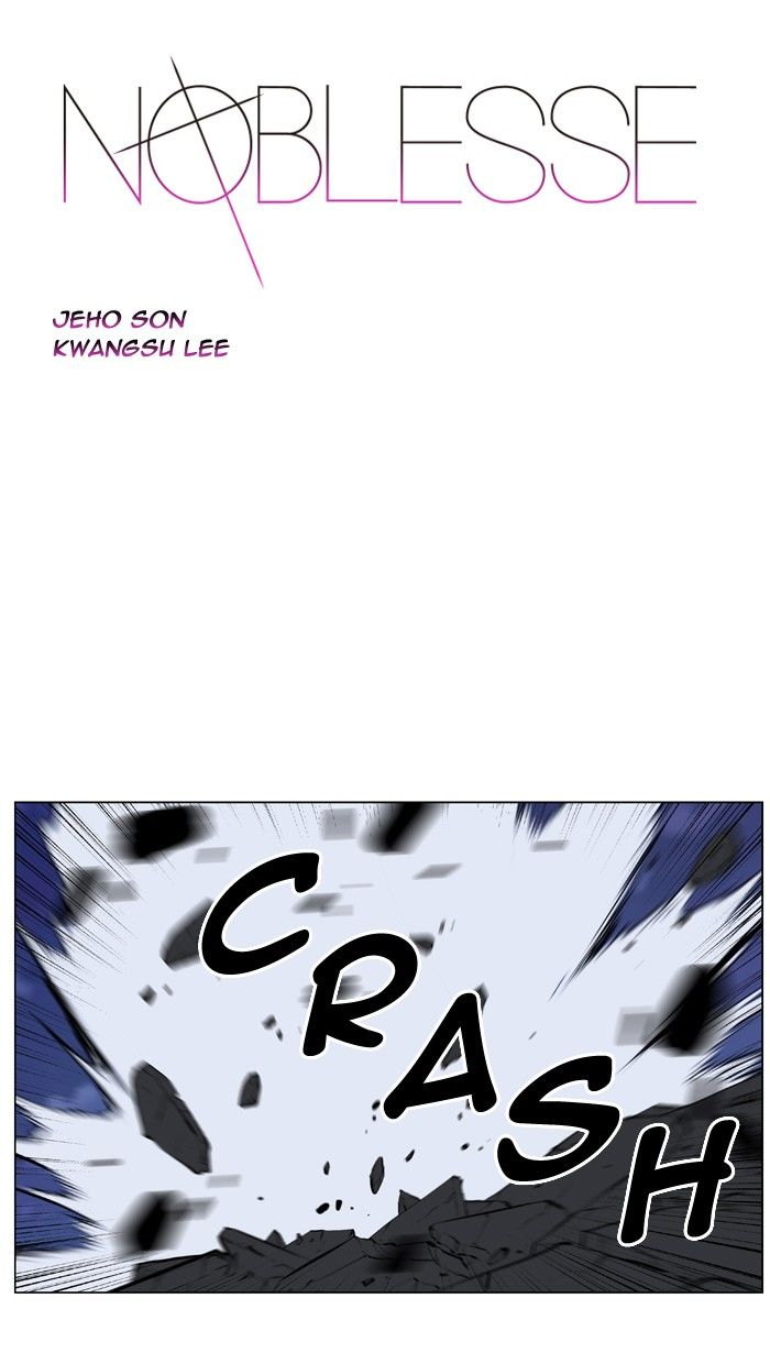 Noblesse 423 Page 1