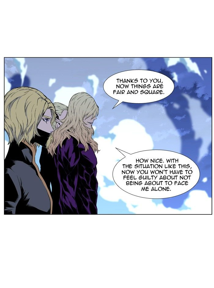 Noblesse 427 Page 2