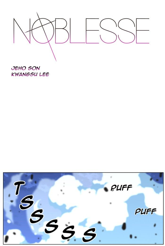 Noblesse 428 Page 1