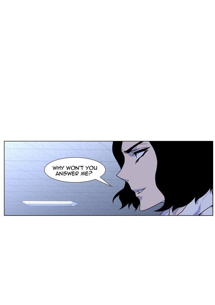 Noblesse 429 Page 2