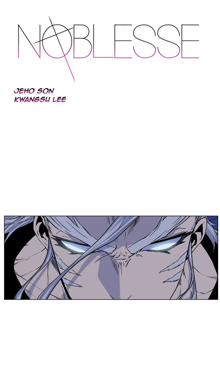 Noblesse 431 Page 1
