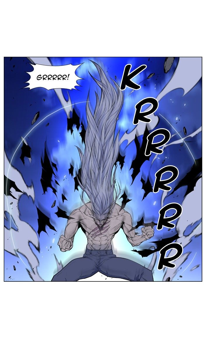 Noblesse 431 Page 2