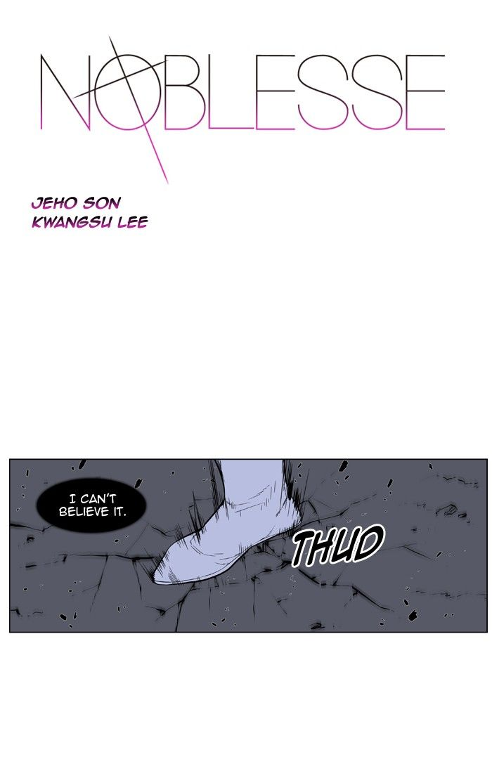 Noblesse 432 Page 1