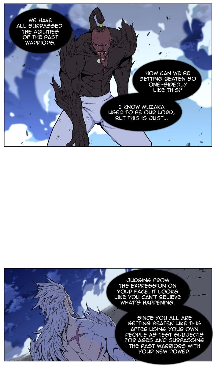 Noblesse 432 Page 2