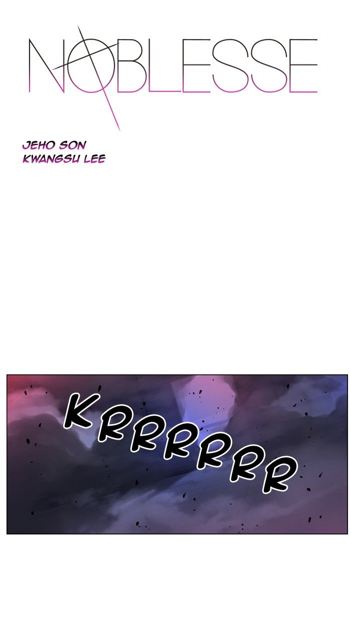 Noblesse 433 Page 1