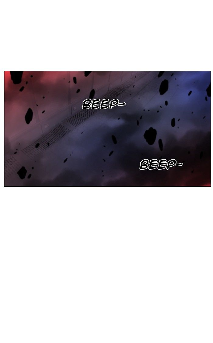 Noblesse 433 Page 2