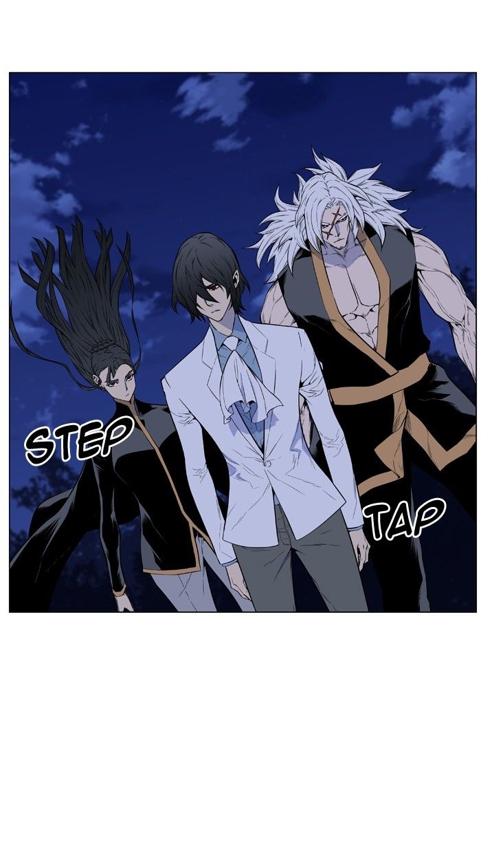 Noblesse 434 Page 2