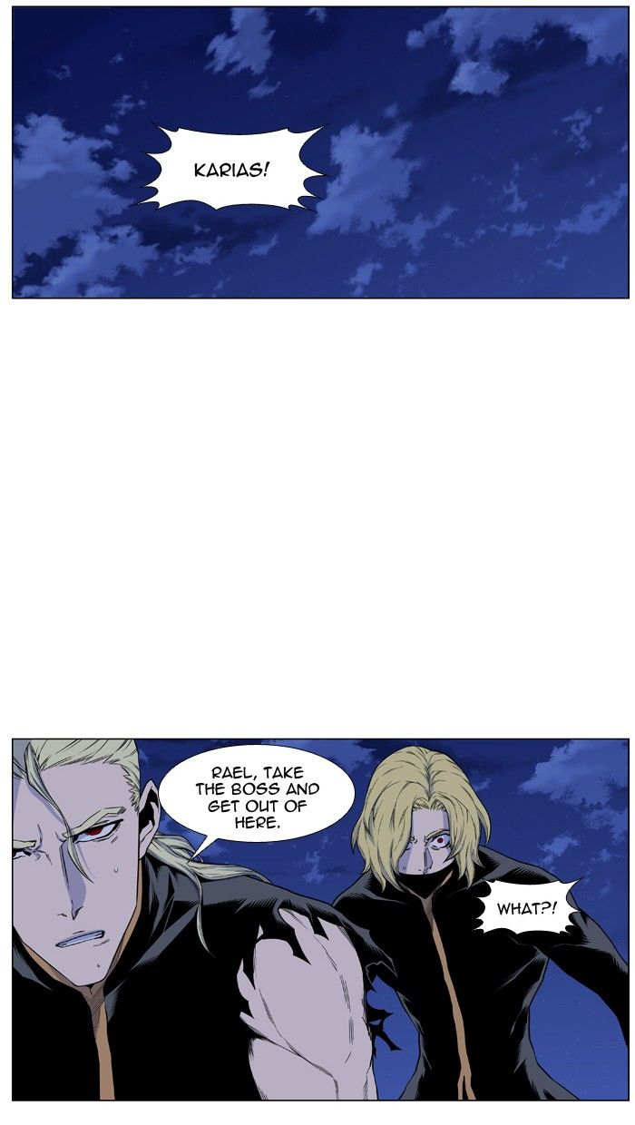 Noblesse 437 Page 2