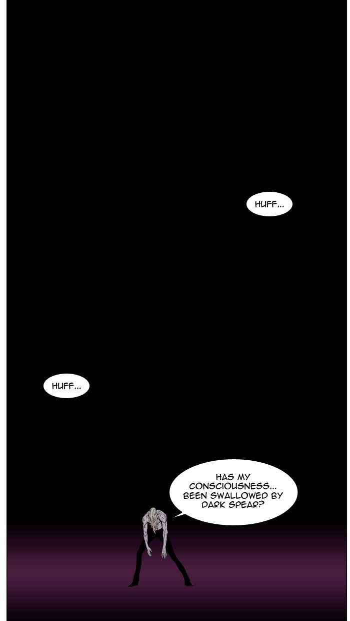 Noblesse 438 Page 2
