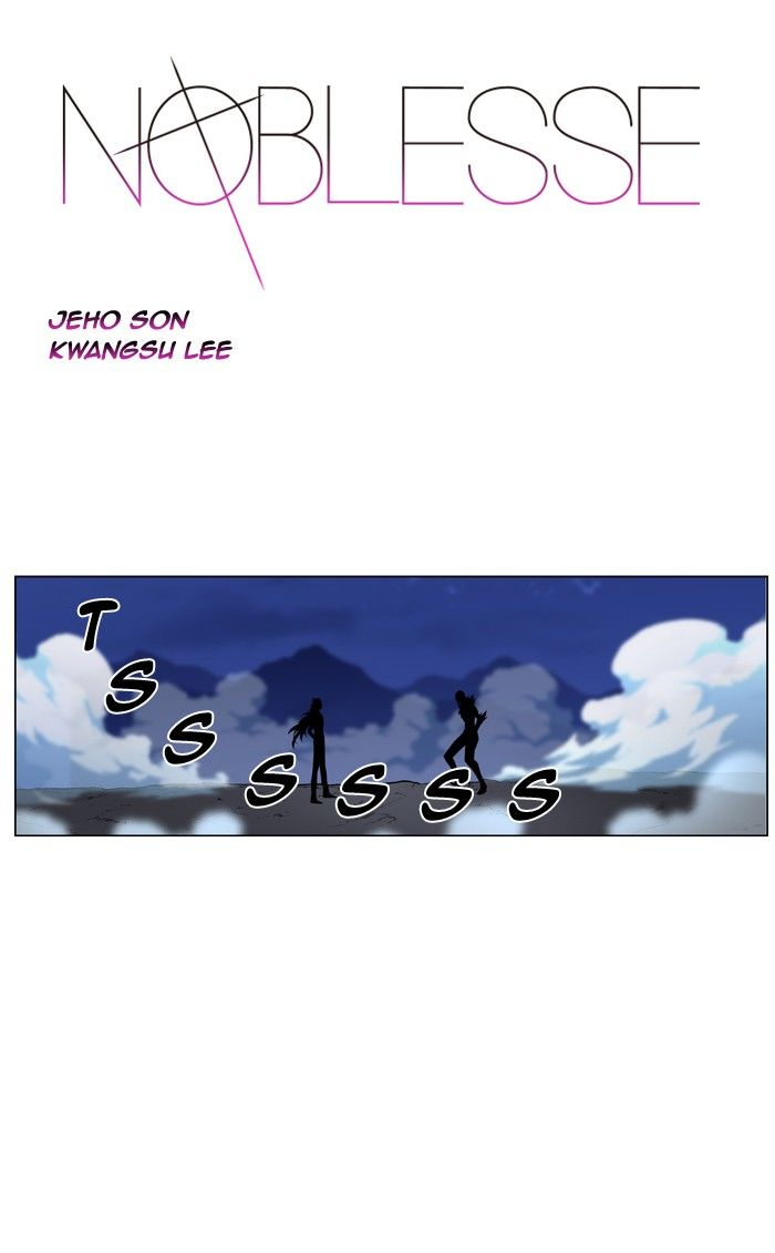Noblesse 442 Page 1