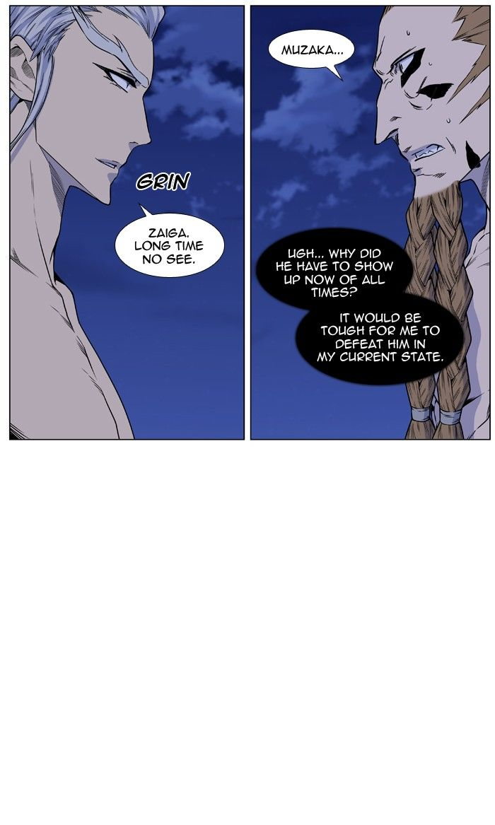 Noblesse 442 Page 2