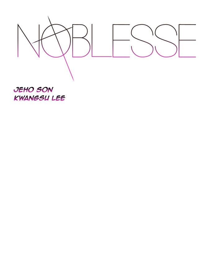 Noblesse 443 Page 1
