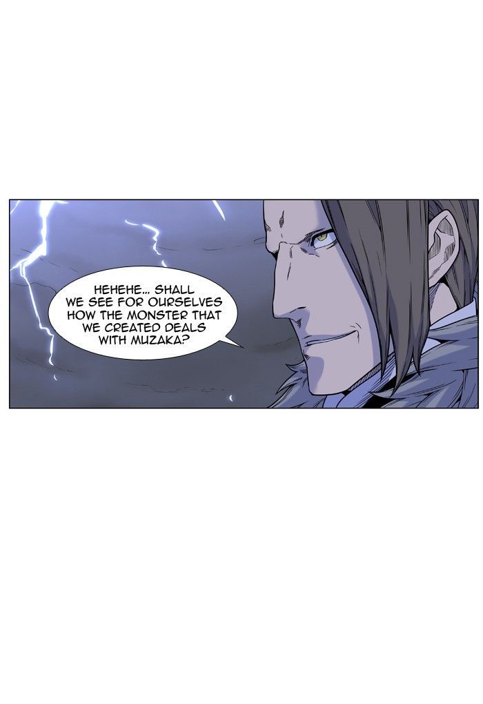 Noblesse 447 Page 2
