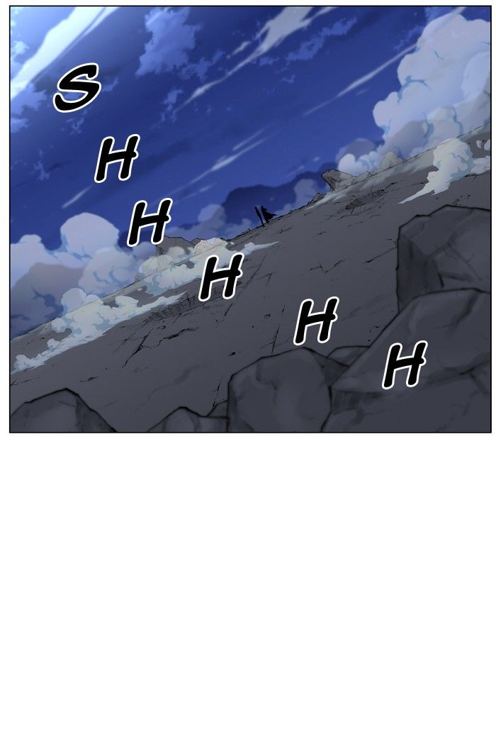 Noblesse 451 Page 2