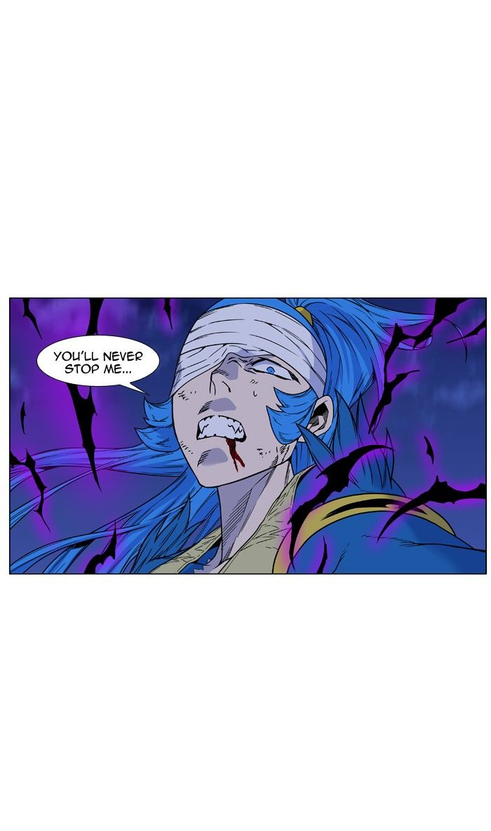 Noblesse 454 Page 2