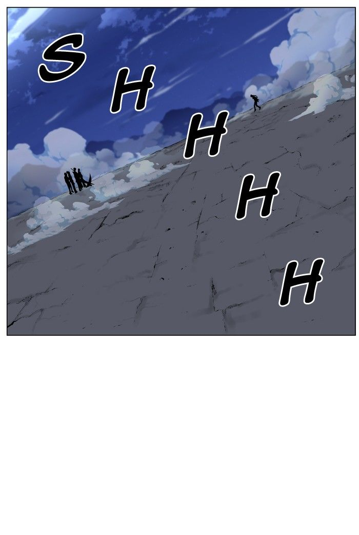 Noblesse 455 Page 2