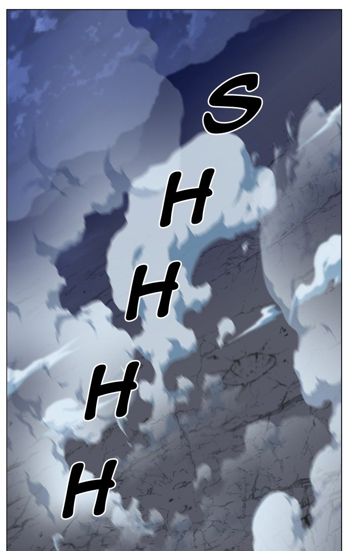 Noblesse 461 Page 2