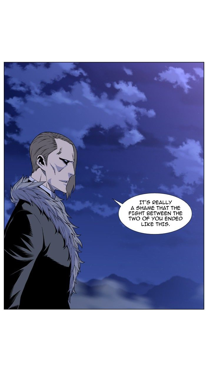 Noblesse 463 Page 2