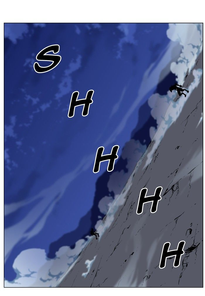 Noblesse 465 Page 2