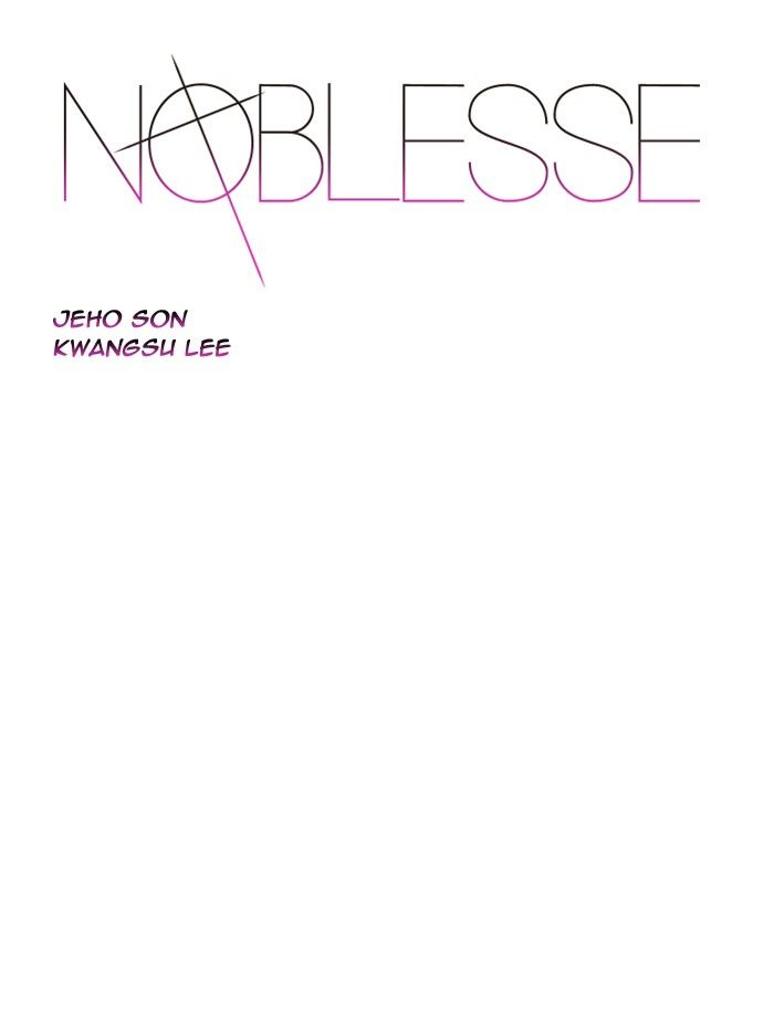 Noblesse 467 Page 1