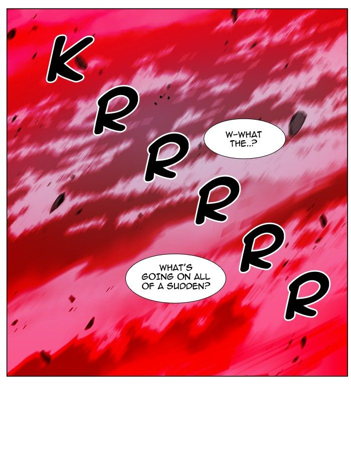 Noblesse 472 Page 2