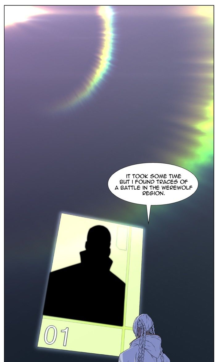 Noblesse 474 Page 2