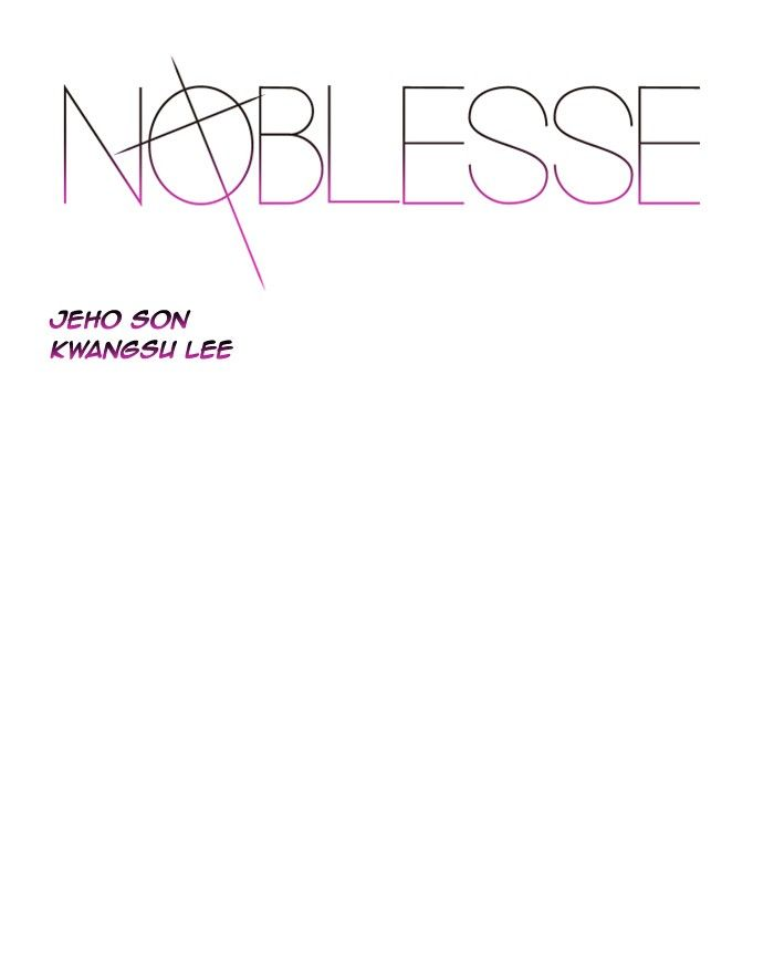 Noblesse 478 Page 1
