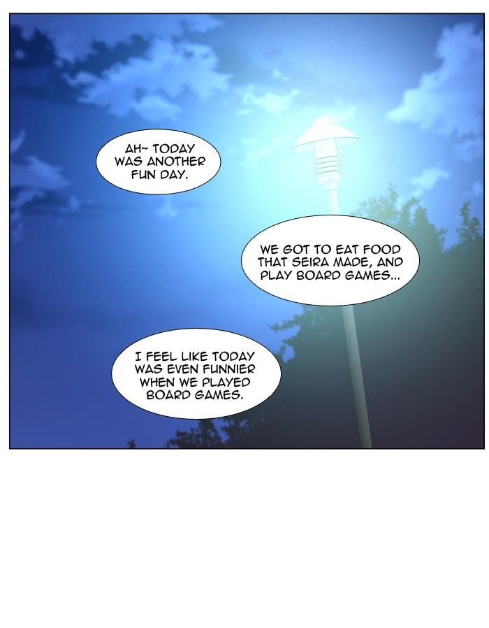 Noblesse 478 Page 2