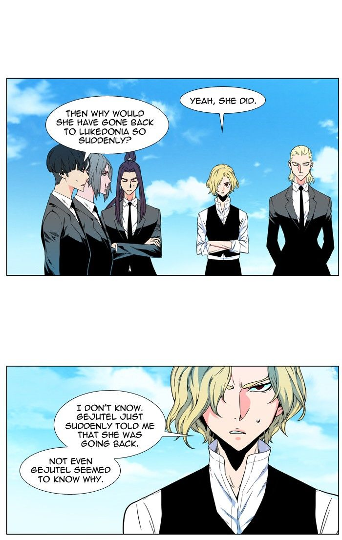Noblesse 479 Page 2