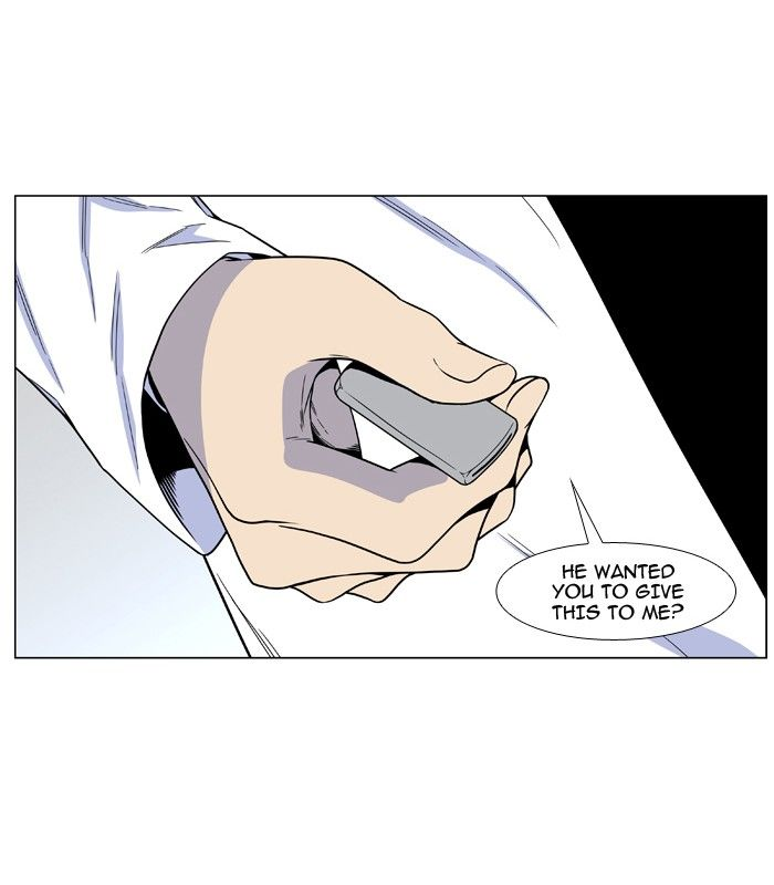 Noblesse 482 Page 2
