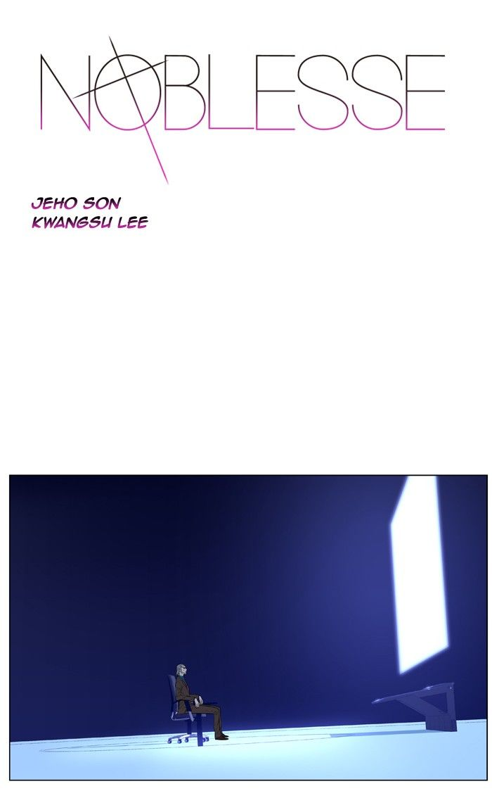 Noblesse 486 Page 1