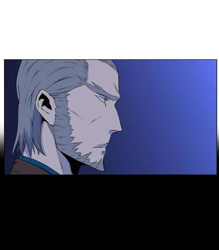 Noblesse 486 Page 2
