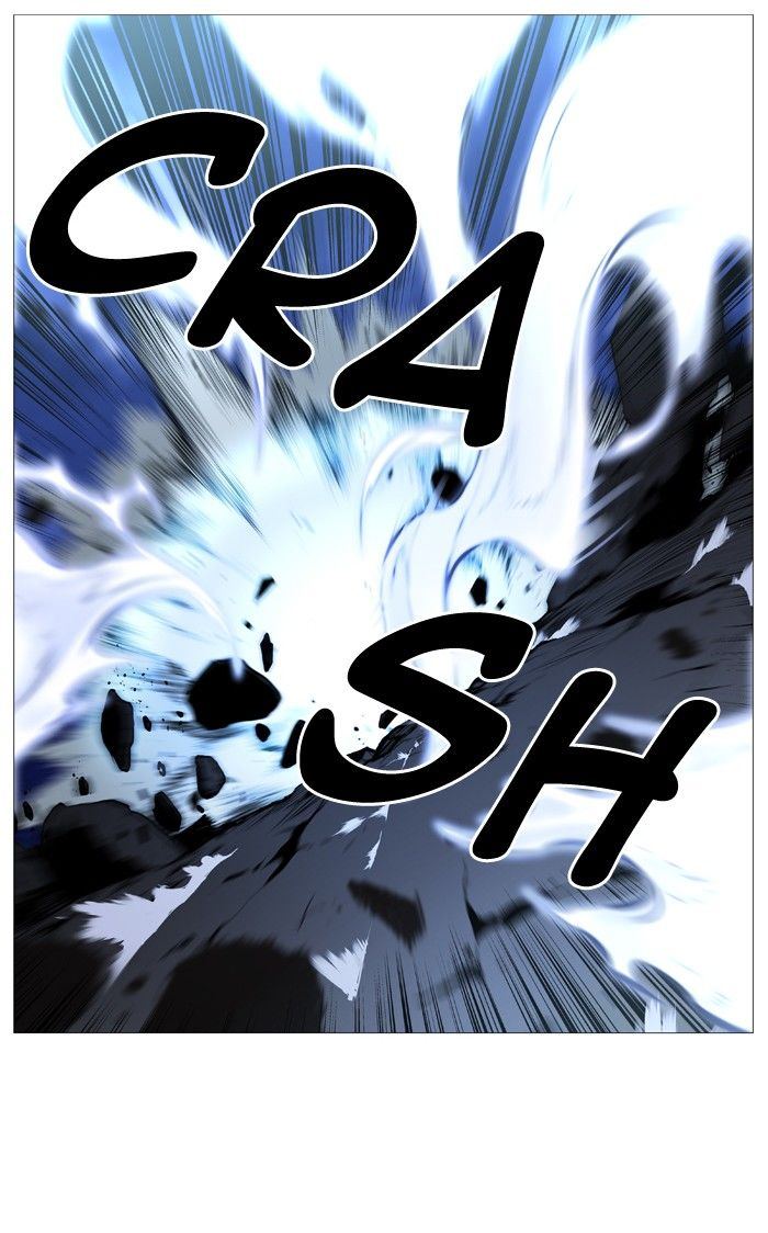 Noblesse 490 Page 2