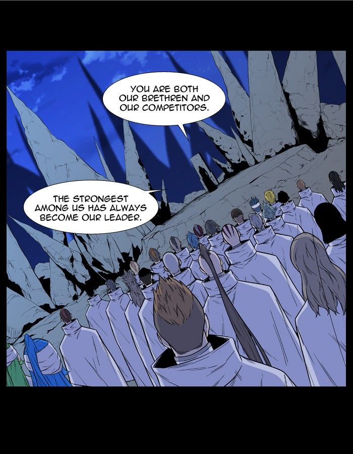 Noblesse 494 Page 2