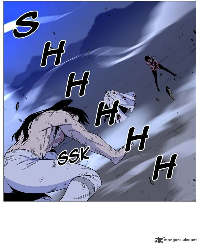 Noblesse 498 Page 2