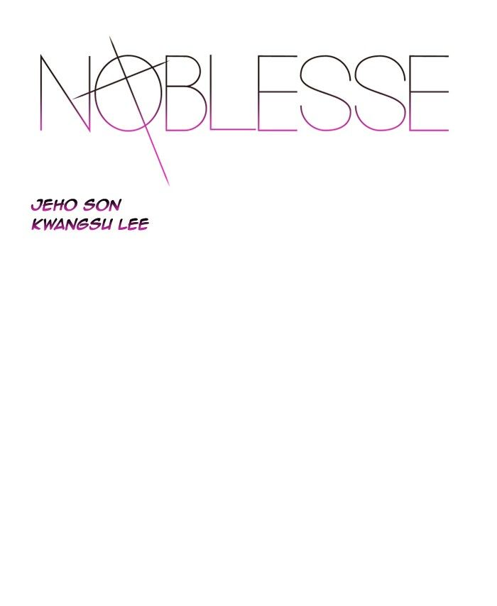 Noblesse 514 Page 1