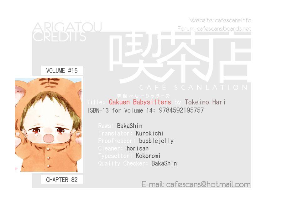 Gakuen Babysitters 82 Page 1