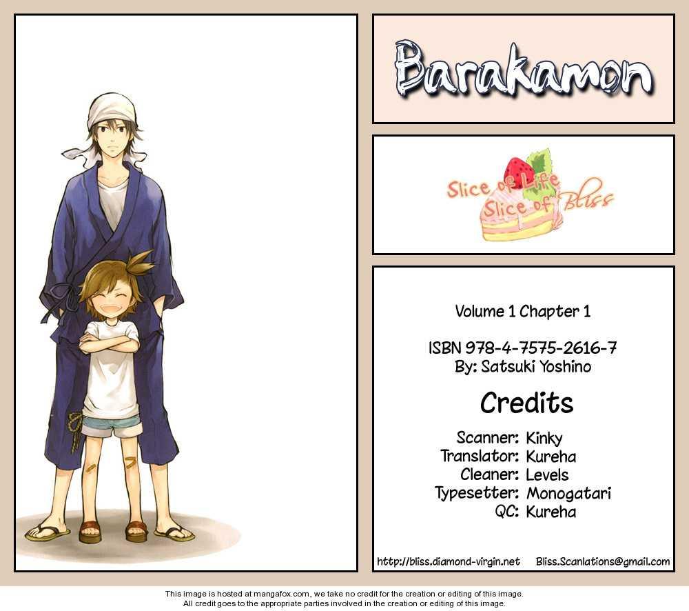 Barakamon 1 Page 1