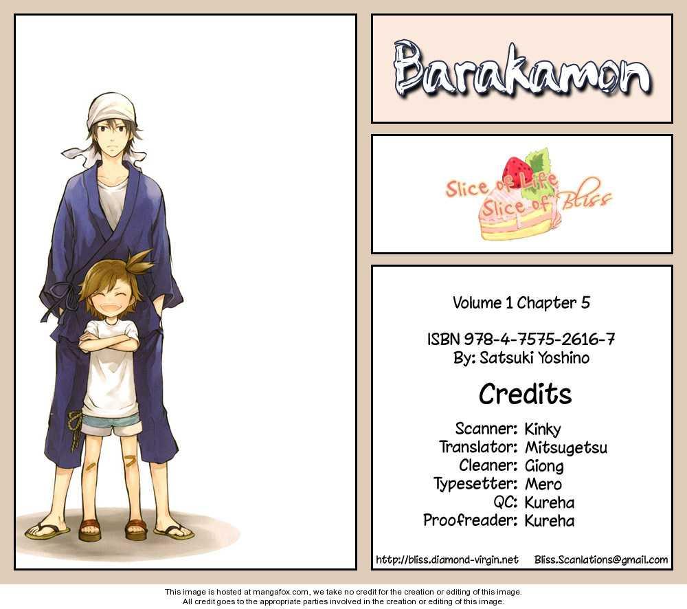 Barakamon 5 Page 1