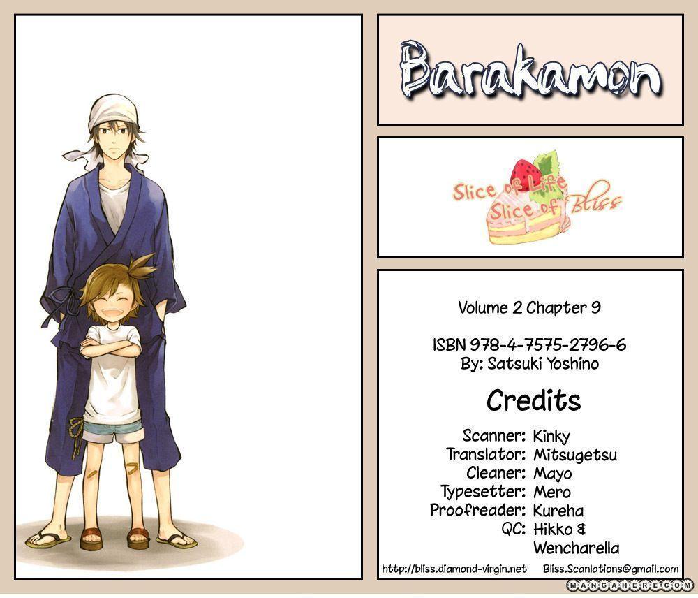 Barakamon 9 Page 2