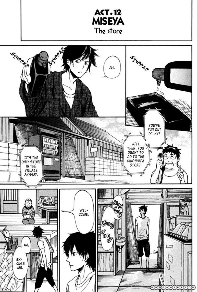 Barakamon 12 Page 1