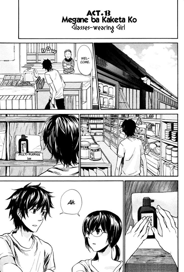 Barakamon 13 Page 1