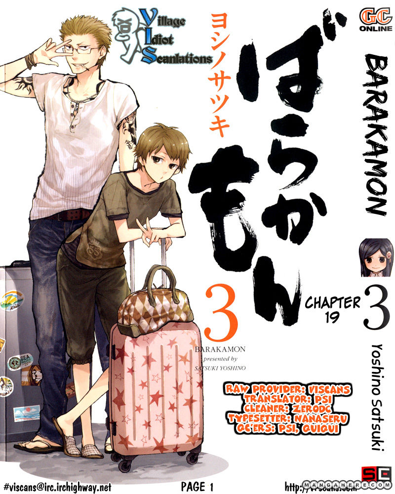 Barakamon 19 Page 2