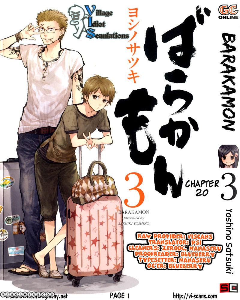 Barakamon 20 Page 1