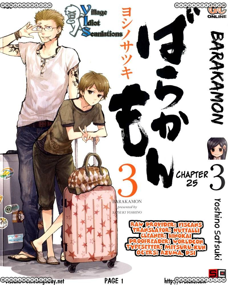 Barakamon 25 Page 1