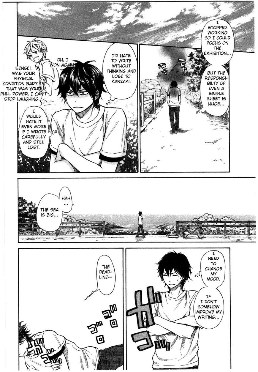 Barakamon 33 Page 2