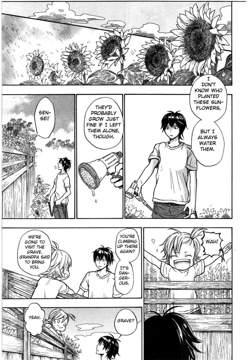 Barakamon 36 Page 1