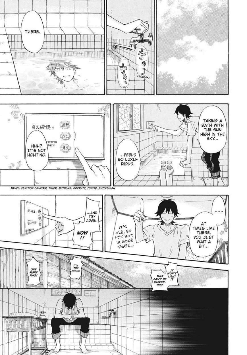 Barakamon 38 Page 1