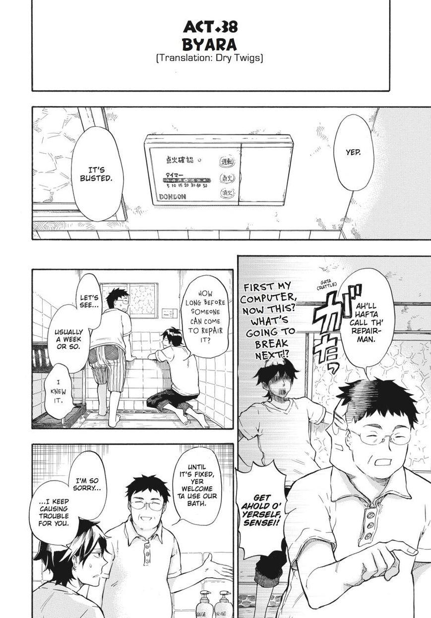 Barakamon 38 Page 2