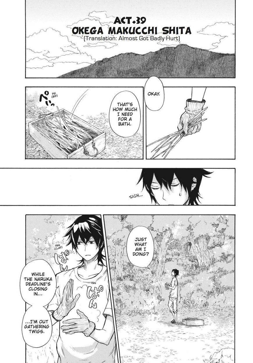 Barakamon 39 Page 1